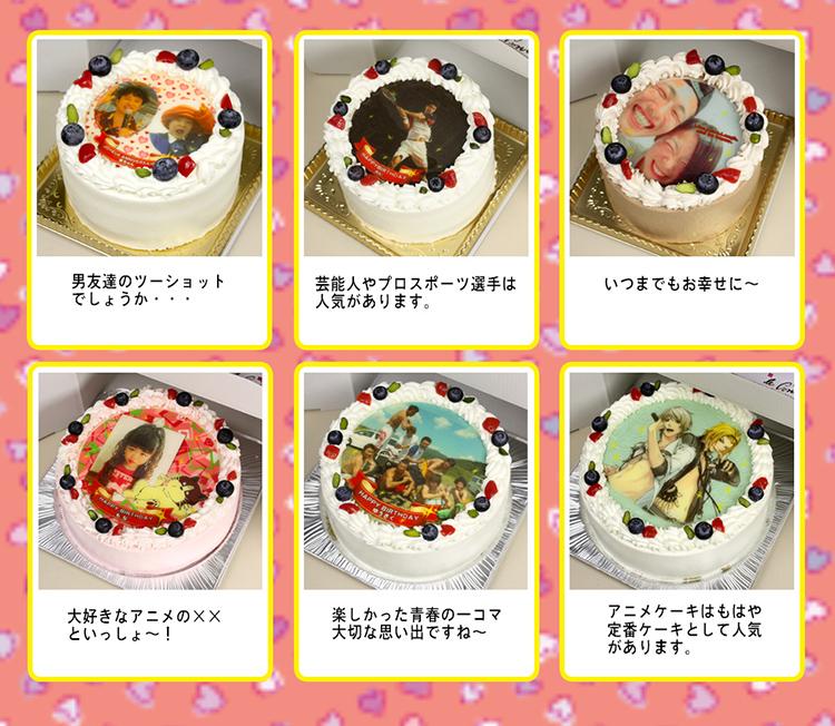写真ケーキ紹介2